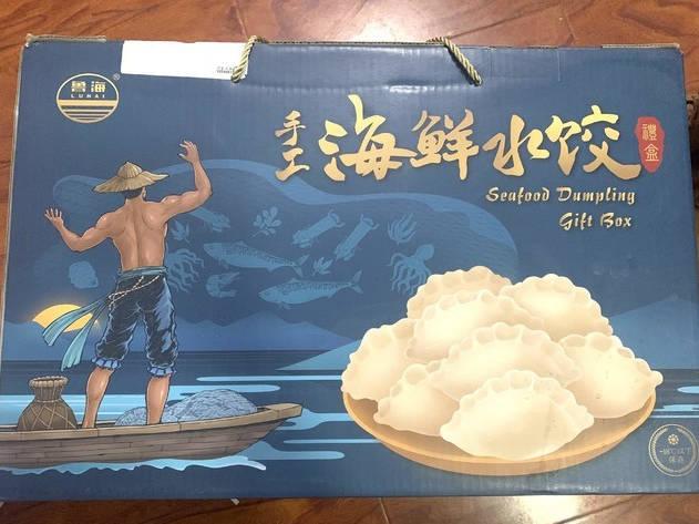 速冻水饺哪个牌子好吃_福迪宝速冻海鲜水饺食用测评