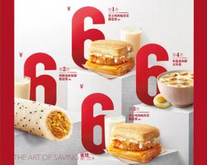 肯德基6元早餐回归仅限4周,肯德基早餐优惠券下载推荐